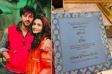 رنبیر کپور اور عالیہ بھٹ کی شادی کا کارڈ وائرل: جانیں حقیقت