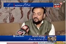 مہاراشٹر: ابوعاصم اعظمی نےکہا- ادھوٹھاکرے وزیراعلیٰ کےطورپرقبول، اس طرح چلے گی حکومت