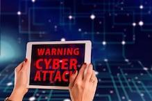 سائبر حملے کا سب سے زیادہ خطرہ بینکوں پر ہوا! 118 کروڑ روپئے کا نقصان