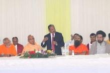 ایودھیا تنازع میں فیصلہ آنے کے بعد اجیت ڈوبھال کی رہائش گاہ پر مذہبی رہنماوں کی میٹنگ