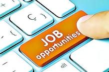 نوکری ڈھونڈنے والوں کیلئے اچھی خبر! کورونابحران کے باوجود یہ کمپنی کررہی ہے ہائرنگ