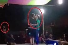 کھلے میدان پر لڑکی کو کیا کس، طمنچے کی نوک پرفحش ڈانس کا ویڈیو وائرل