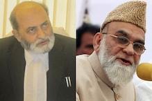 ایودھیا متنازعہ اراضی سپریم  فیصلے پرشاہی امام سید احمد بخاری  نے کہی یہ بڑی بات