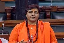گوڈسےکےتعلق سے متنازعہ بیان کامعاملہ:سادھوی پرگیہ سنگھ ٹھاکر نےمانگی معافی