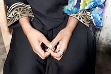 پاکستان : بہن چیختی رہی ،