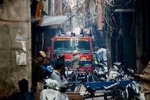 دہلی آتشزدگی: 43 لوگوں کی موت کے بعد فرارفیکٹری مالک گرفتار