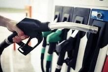 پٹرول کی قیمت نے توڑے سارے ریکارڈ، سال 2019 میں ہوا سب سے مہنگا