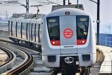 سی اےاےاحتجاج: دہلی کے جامع مسجد سمیت 3 میٹرو اسٹیشن بند، نہیں  رکے گی یہاں ٹرین