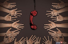 آسام میں سی اے اے احتجاج: موبائل انٹرنیٹ سروس 10دن تک بند رہنے کےبعد آج سے بحال