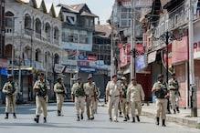 جموں وکشمیر: کولگام میں مسلح ملی ٹینٹوں کا پولیس پارٹی پر حملہ