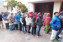 جھارکھنڈ میں آخری مرحلے کی ووٹنگ جاری،12.01فیصد ووٹ پڑے