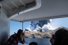 نیوزی لینڈ میں آتش فشاں دھماکے سے 5 لوگوں کی موت، کیمرے میں قید ہوا خوفزدہ سین