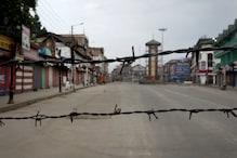 جموں و کشمیر: آرٹیکل 370 کی منسوخی کے بعد 4 لاکھ 96 ہزارافراد ہوئے بے روزگار:رپورٹ