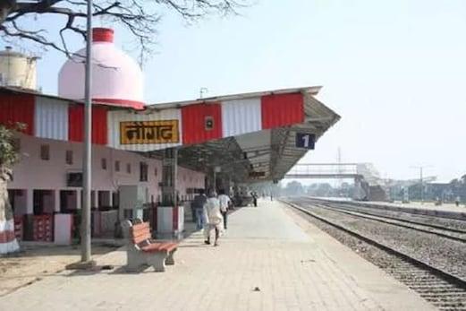 نو گڑھ ریلوے اسٹیشن کا بدلا نام ، جگدمبیکا پال نے کہا : نام کی وجہ سے سیاح ہوتے تھے کفیوز