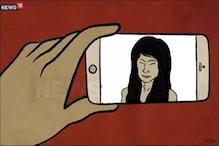 عاشق کی  انتہائی شرمناک حرکت، لڑکی کا قابل اعتراض ویڈیو بناکر سوشل میڈیا پر ڈالا اور پھر۔۔