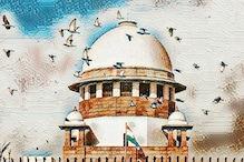 ملک کی 8 ریاستوں میں ہندووں کو اقلیتی درجہ دینے سے متعلق عرضی سپریم کورٹ نے کی خارج