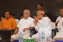 حج 2020 : کرناٹک میں قرعہ اندازی ، 6243 عازمین حج کا انتخاب