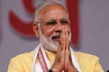 بی جے پی کا بڑا اعلان، وزیراعظم مودی کے نام پرہی لڑے گی دہلی اسمبلی انتخابات