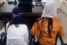دو نابالغ لڑکیوں  کے ساتھ بابا نے 3 تین دن تک آشرم میں کیایہ گھنونا کام، ملزم بابا فرار