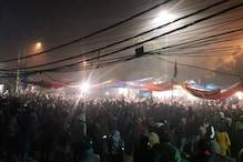جامعہ ملیہ اور شاہین باغ کے احتجاج کاروں نےنصف شب قومی ترانہ گاکر نئے سال کا آغازکیا