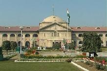 پولیس زیادتیوں کے خلاف پاپولر فرنٹ آف انڈیا نے الہ آباد ہائی کورٹ میں داخل کی عرضی