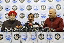بی جے پی کو جھٹکا: سرکردہ لیڈر ہرشرن سنگھ بلی عام آدمی پارٹی میں شامل
