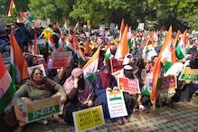 شہریت ترمیمی قانون کے خلاف دہلی کے جنتر منتر پر امڈا عوامی سیلاب ، زبردست مظاہرہ