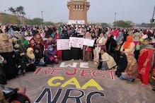 لکھنئو: شاہین باغ کی طرز پر شاہین صفت خواتین کا احتجاج بدستور جاری: دیکھیں تصویریں
