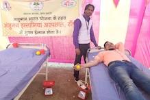 بابائے قوم مہاتما گاندھی کے یوم شہادت پر رانچی کے شاہین باغ میں خون عطیہ کیمپ کا انعقاد
