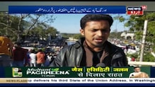 اورنگ آباد کے شاہین باغ میں شہریت قانون مخالف احتجاج جاری