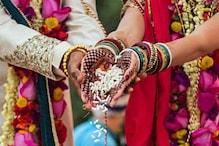 18 سال کے لڑکے سے شادی کرنے جارہی تھی 24 سالہ لڑکی ، مگر آدھی رات کو روکنی پڑگئی شادی