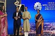 CNBC-TV18 IBLA 2020: مکیش امبانی کو ملا لیڈر آف دی ڈیکیڈ ایوارڈ