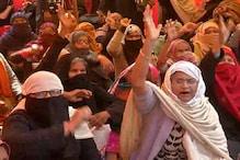 شاہین باغ  سی اے اے مخالف احتجاج پر وزیراعظم مودی کی تنقید سے مسلم خواتین چراغ پا