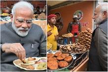 اچانک ہنر ہاٹ پہنچے وزیر عظم مودی ، لٹی چوکھا کھایا اور کلہڑ کی چائے پی ، لوگ رہ گئے حیران