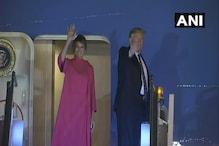 صدر جمہوریہ کووند کے ساتھ عشائیہ کے بعد امریکہ کیلئے روانہ ہوئے ڈونالڈٹرمپ اورمیلانیا ٹرمپ