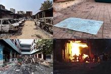 دہلی تشدد:122مکانات،322دکانیں اور301کےگاڑیاں جل کرتباہ ضلع انتظامیہ کی عبوری رپورٹ