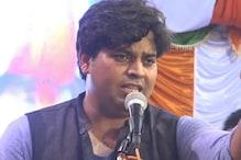 مرادآباد: سی اے اے احتجاج پر شاعر وکانگریس لیڈر عمران پرتاپ گڑھی کو 1 کروڑ کا نوٹس
