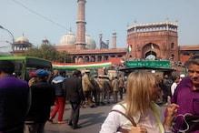 عام آدمی پارٹی کے پانچوں مسلم اراکین اسمبلی کامیاب، یہاں پڑھیں کس نےکس کو دی شکست
