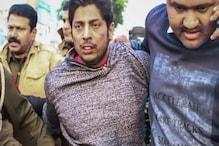 شاہین باغ: گولی چلانے والے کپل کے والد نےکہا- لگا کہ وہ کرکٹ کھیلنے گیا ہے