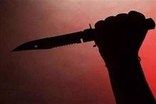 لندن : مسجد میں گھس کر نماز کے دوران موذن پر چاقو سے حملہ ، ملزم گرفتار