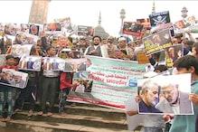 امریکی صدر ڈونالڈ ٹرمپ کے دورہ ہندوستان کے خلاف لکھنو میں مجلس علماءِ ہند کااحتجاج