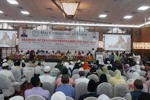 ممبئی حج ہاؤس میں مقابلہ جاتی امتحانات کیلئے مفت کوچنگ سینٹر اور عازمین حج کیلئے کئی سہولیات کا افتتاح