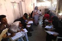 بورڈ امتحانات سے قبل مسلم طلبا کو اسسمنٹ کے ذریعہ امتحانات کی تیاری مکمل کرانے کی کوشش