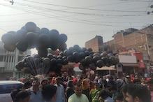 دربھنگہ میں نتیش کمار کو مخالفت کا سامنا ، سینکڑوں کالے غبارے دکھائے گئے ، یہ تھی اصل وجہ