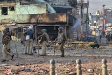دہلی تشدد کے دوران مسلسل گھنگناتی رہی پی سی آر کی گھنٹی، ایک دن میں 7500 کال