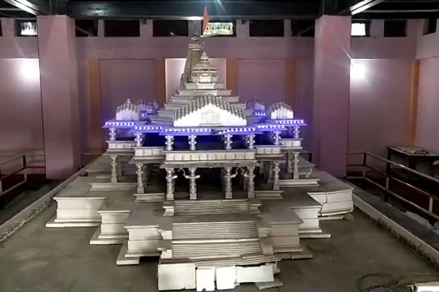 وزیر اعظم مودی نے ایودھیا میں رام مندر تعمیر کے لئے پارلیمنٹ میں رام جنم بھومی تیرتھ چھیتر ٹرسٹ کا اعلان کیا۔