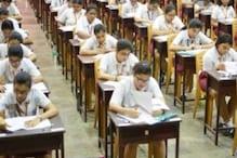 بورڈ امتحانات:مغربی بنگال میں پہلے ہی دن پرچہ لیک ہونے کی اڑی افواہ، ڈی ایم نے دیا یہ جواب