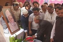 سابق مرکزی وزیر سی کے جعفرشریف کے کارناموں کو خراج تحسین، بنگلورو مہانگر پالیکےکا فیصلہ