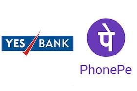 Phone Pe کسٹمرس کیلئے بڑی خبر!  Yes Bank بحران کی وجہ سے نہیں کرپائیں گے اس ایپ کا استعمال