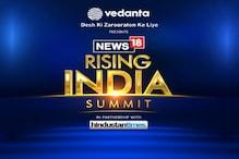 رائزنگ انڈیا سمٹ 2020 کی ایک جھلک،دہلی میں  18 اور19 مارچ کو انعقاد